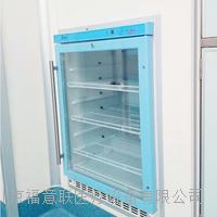 医用嵌入式保温箱价格 FYL-YS-50LK/100L/66L/88L/280L/310L/430L/151L/281L