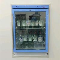 嵌入式医用液体保温柜 FYL-YS-50LK/100L/66L/88L/280L/310L/430L/151L/281L