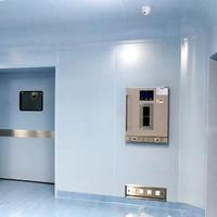 福意聯保溫柜保冷柜 FYL-YS-50LK/100L/66L/88L/280L/310L/430L/151L/281L