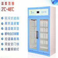 0-4℃标准品冷藏柜 FYL-YS-50LK/100L/66L/88L/280L/310L/430L/828L/1028L