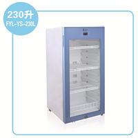 2-8℃标准品冷藏箱 FYL-YS-50LK/100L/66L/88L/280L/310L/430L/828L/1028L