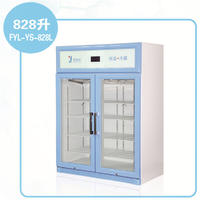20-25℃标准溶液存储柜 FYL-YS-50LK/100L/66L/88L/280L/310L/430L/828L/1028L