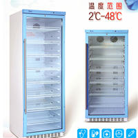 2-8℃对照品保存柜