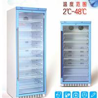 10-25℃对照品贮存柜