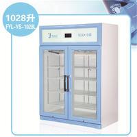 2-8℃對照品冷藏箱 FYL-YS-50LK/100L/66L/88L/280L/310L/430L/828L/1028L