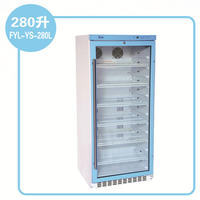 -20℃對照品冰箱 FYL-YS-50LK/100L/66L/88L/280L/310L/430L/828L/1028L