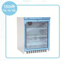 -20℃标准品冷冻柜
