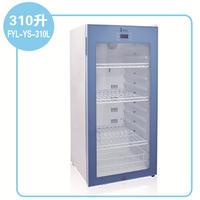 20-25℃标准溶液恒温柜