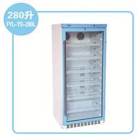 2-8℃标准溶液恒温柜