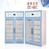 光刻膠恒溫保存冰冷藏柜