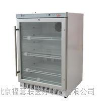 26℃-55℃醫用液體加溫箱 FYL-YS-50LK/100L/138L/150L/280L/151L/281L/66L/88L