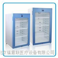 手術室保冷柜 1套 百級手術室 控制溫度范圍4±1℃;有效容積不低于90L