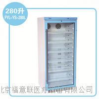 介入室用加溫柜