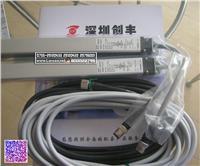 日本竹中SS20-T16,SS20-T8,SS40-T12