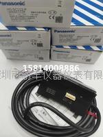 松下传感器 HG-SC112-P