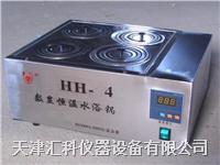 电热恒温水浴锅 HH-1  HH-2  HH-4 HH-6 HH-8