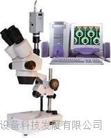 DTL-8800C 電腦型體視顯微鏡 DTL-8800C