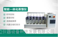 智能一體化蒸餾儀 JL-ZL-406E