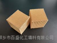 雷竞技下载官方版类似雷竞技有机废气低温燃烧催化剂 HNMCCA-A
