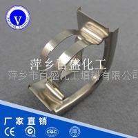 金属矩鞍环 金属雷竞技app官网矩鞍环16mm-76mm
