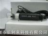 210A PH Electrode德國ph電極,210A PH電極 210A PH Electrode