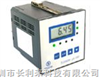 pH檢測儀 TLD3600