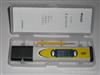 負離子水測試筆 PC-809