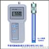 HTC-203U手提式微電腦電阻率儀/溫度計,手提式電阻率 HTC-203U
