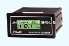 比電阻監視器 RM-220