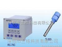 標準型導電導率儀 EC-60CA