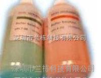 臺灣合泰PH標準緩沖溶液 PH7.00,PH:4.01型