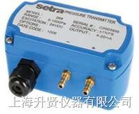 防爆型微差壓變送器 stra268