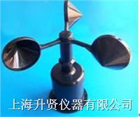 風速傳感器 FX120