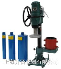 多功能混凝土鉆孔取芯機 HZ-15