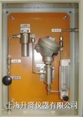 微水分析系統 SXM-T-B