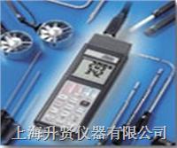 便攜式多功能手持表 DO2003