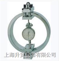 測力環(分體型) sxt-2