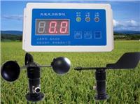 風速、風向報警記錄儀 SX-B