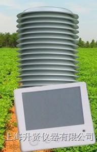 二氧化碳記錄儀 EY