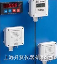 微壓力變送器 HD4048T