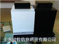 黑白箱/明暗箱實驗系統