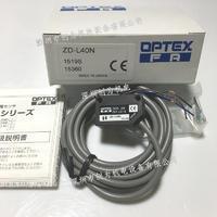 日本奧普士OPTEX光電傳感器ZD-L40N ZD-L40N