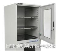 2%RH超低濕SMT工業電子防潮柜