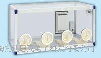 手套幹燥箱常溫超低濕型手套箱(03)