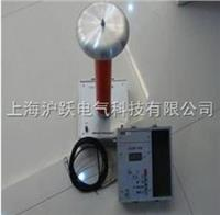 分压器 FRC-300KV
