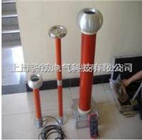 分压器,交直流高压分压器 高压测量分压器 FRC