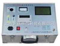 真空管测试仪|真空管测试仪厂家 ZKD-2000