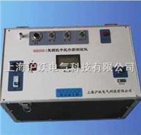 異頻介損測試儀 JB8000
