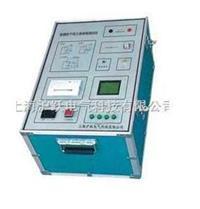 介質損耗測量儀|介質損耗測量儀價格 JSY03