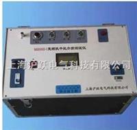 全自動介損測試儀|全自動介損測試儀價格 JB8000